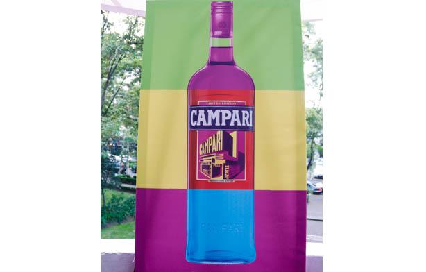 Campari, 150 años de tradición italiana 2